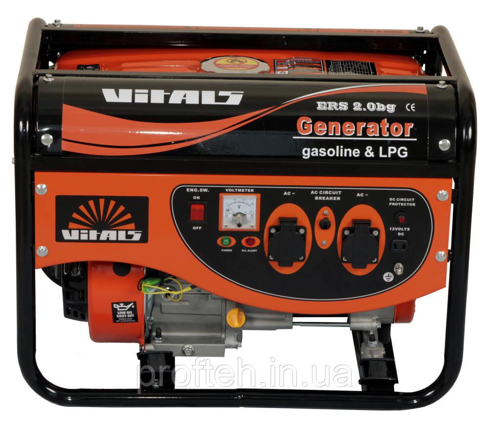 Генератор газ-бензин Vitals ERS 2.0bg (2,0 кВт, ручной стартер) Бесплатная доставка, фото 1