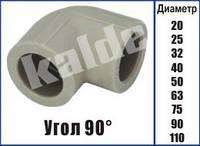 Колено полипропиленовое (Угол) Kalde Колено ∅ 25 х 90°