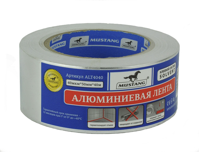 Скотч алюминиевый (фольга липкая)