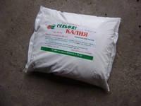 Сульфат калия купить в Киеве. Сульфат калия цена, продажа