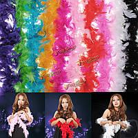 Костюм пушистый боа из перьев девичник свадьбу одеть шарф