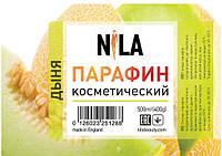 Nila Парафин косметический Дыня, 400 гр. (500 мл.)