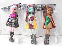 Куклы  Монстер Хай (3 вида)