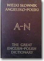 Большой англо-польский словарь в 2-х томах