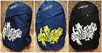 Стильный спортивный рюкзак Converse., фото 1