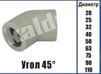 Колено полипропиленовое (Угол) Kalde Колено ∅ 40 х 45°