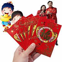 6шт фу китайский праздник весны красный конверт повезло мешок денег Новый год карманных денег мешок