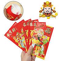 6шт богатство Китайский квартал китайский праздник весны красный конверт повезло мешок денег Новый год