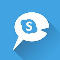 Перевод переговоров по скайпу, перевод телефонных переговоров