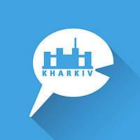 Гид-переводчик Харьков