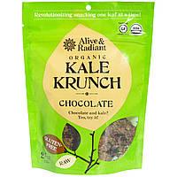 Alive & Radiant, Органическая хрустящая капуста в шоколаде, 2,2 унции (63 г)