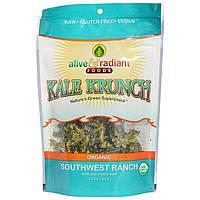 Alive & Radiant, Kale Krunch, Southwest Ranch, 2.2 oz