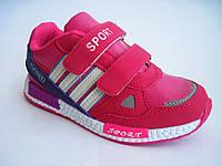 Модные яркие детские/подростковые кроссовки для девочки, р. 33-38