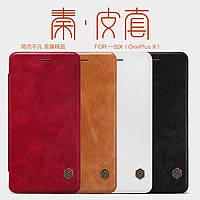 Кожаный чехол Nillkin Qin для OnePlus X (4 цвета)