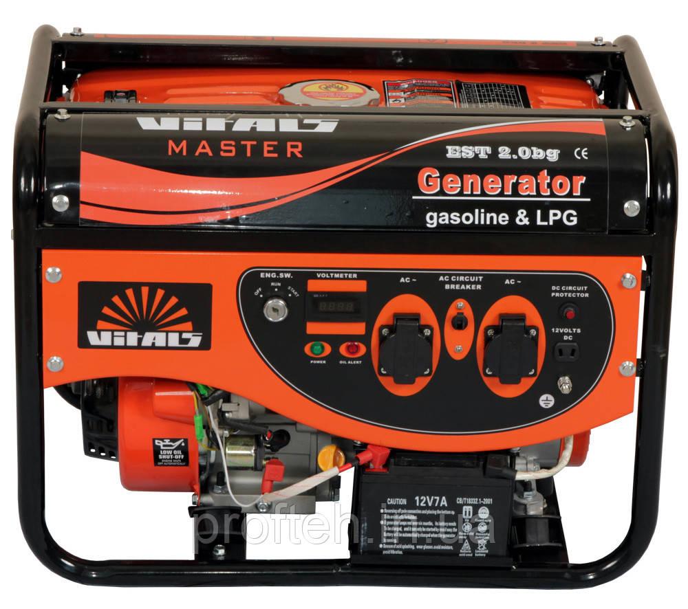 Генератор газ-бензин Vitals Master EST 2.0bg (2,0 кВт, электростартер) Бесплатная доставка