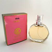 Chanel Chance Eau Vive 30 ml (аналог брендовых духов). Мини-парфюмерия Kreasyon Creation