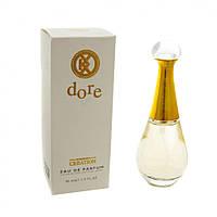 Jadore (Жадор) 30 ml (аналог брендовых духов). Мини-парфюмерия Kreasyon Creation