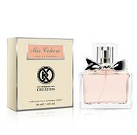 Christian Dior Miss Dior Chérie 30 ml (аналог брендовых духов). Мини-парфюмерия Kreasyon Creation