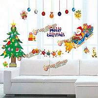 С Рождеством Христовым сменная стенная рождественская фестивальная сторона оконного стикера deocration