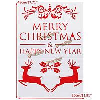 "Наклейка стикер ""Merry Christmas"" 45х30 см"