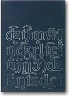 Словарь польского произношения