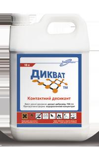 Десикант Дикват (Реглон Супер) - дикват дибромид 150 г/л, десикация растений, фото 2