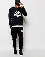 Стильный спортивный костюм трикотажный Kappa черный