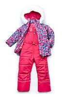 Комбинезон зимний для девочки Art pink, мембранный (розовый), р. 86-104