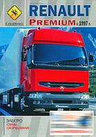 Renault Premium Руководство по ремонту электрооборудования и электросхемы авто