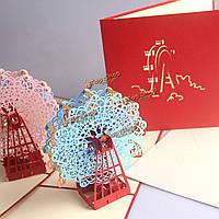 Ручной 3d всплывающих Чертово колесо открытки поздравительные открытки свадьба партия пригласительный билет