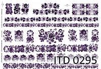 Декупажная карта ITD 0295