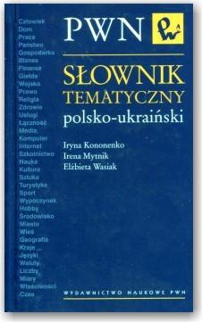 Польсько-український тематичний словник
