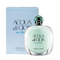 Женская парфюмированная вода Armani Acqua Di Gioia Eau Fraiche (Армани Аква Ди Джиоя О Фреш)