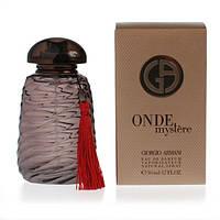 Женская парфюмированная вода Armani Onde Mystere (Армани Онде Мистери)