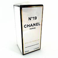 Женская парфюмированная вода Chanel № 19 (Шанель 19), 50 мл
