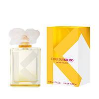 Женская парфюмированная вода Kenzo Couleur Kenzo Jaune-Yellow (Кензо Колор Кензо Жон-Еллоу)