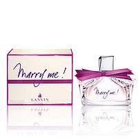 Женская парфюмированная вода Lanvin Marry Me! (Ланвин Мэрри Ми!)