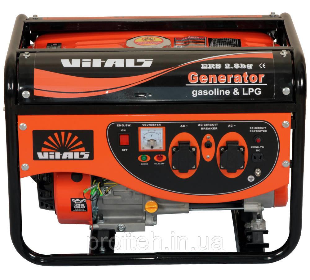 Генератор бензиновый Vitals ERS 2,8bg (2,8 кВт, ручной стартер) Бесплатная доставка