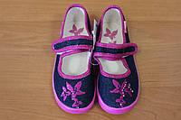 Тапочки в садик на девочку, текстильная обувь Vitaliya, ТМ Виталия Украина, р-р 30, 31