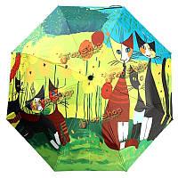 Складной зонтик от дождя и ультрафиолета 3 сложения