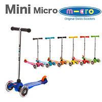 Самокаты Micro Mini (Микро Мини)