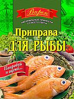 """Приправа для рыбы 30 г """"Впрок"""""""