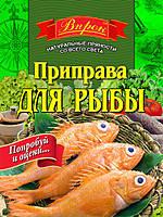 """Приправа для рыбы 30 г ТМ """"Впрок"""""""