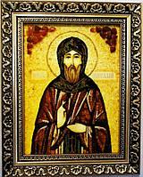 Икона Виталий