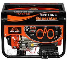 Генератор бензиновый Vitals Master EST 2.5b (2,5 кВт, ручной стартер) Бесплатная доставка