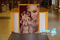 Nail Bar (стойка экспресс маникюр) 512, фото 1