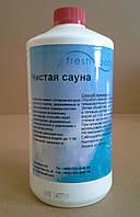 Чистящее средство для саун и парных «Чистая сауна» FreshPool 1 л
