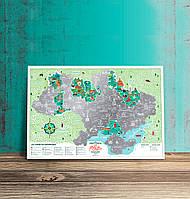 Скреч карта Travel Map Моя Рідна Україна (укр. язык)