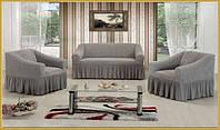 Распродажа! Оригинальный Чехол-жатка  на диван и 2 кресла универсальный, серый