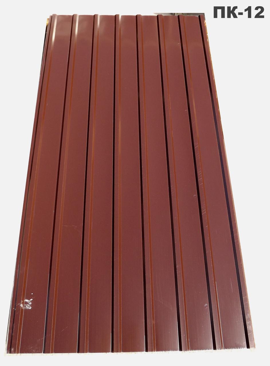 Профнастил ПК-12, кровельный 8-ми волновой, 2м Х 0,95м, толщина 0,25 мм, цвет: шоколад